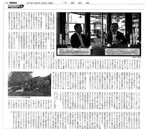 20180606-下野新聞3